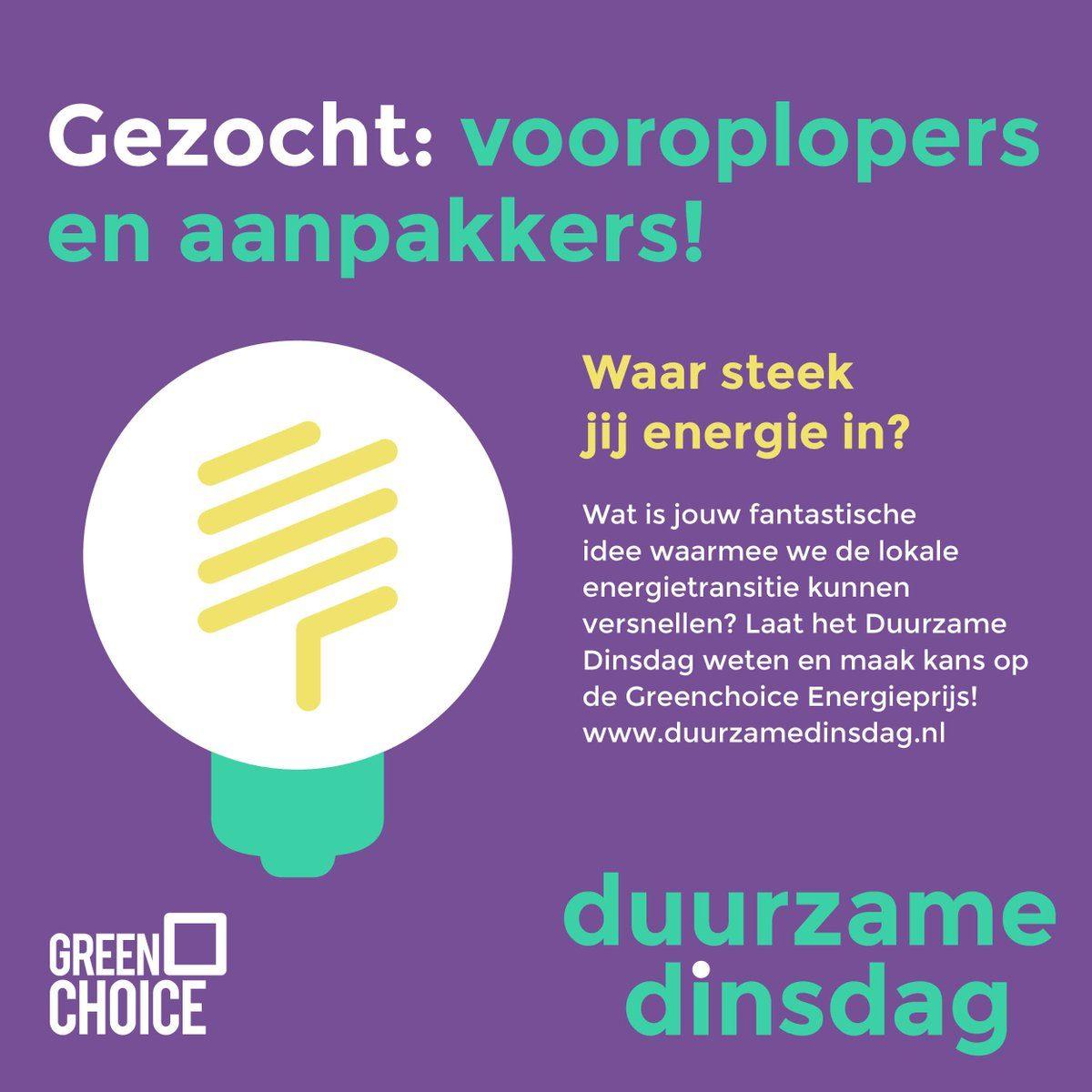 Freon SpeedComfort genomineerd voor Greenchoice Energieprijs