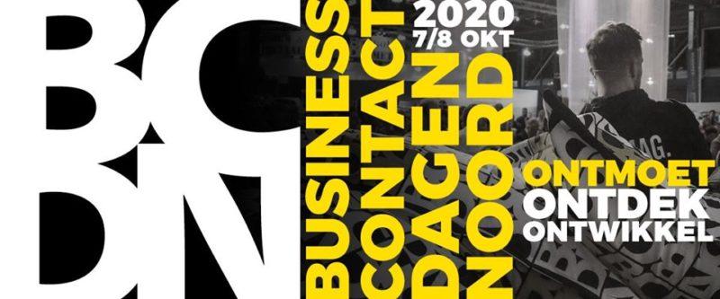 BCDN 2020